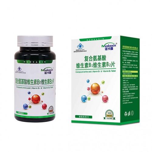 复合氨基酸维生素B1维生素B2片